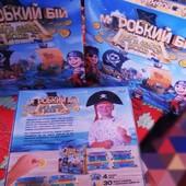 Морской бой настольная игра от Danko Toy's.