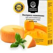 Домашняя сыроварня - экспресс комплекс для приготовления сыра !
