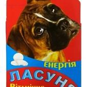 Ласуня Энергия витаминно-минеральная добавка для собак, 100 табл., Норис