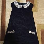 Стильное платье на 7 лет, р.122 см