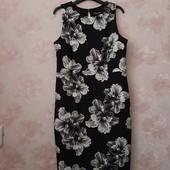 Красивое платье ! УП скидка 10%