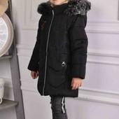 теплая, зимняя детская куртка, цвет на выбор, беспл. дост. укр. почтой. 5-6 лет