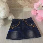 Розпродаж !!! Нові джинсові спіднички Одна на вибір!