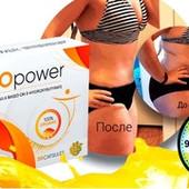 Keto power (Кето Пауер) - капсулы для быстрого похудения !!!