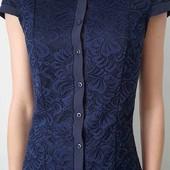Синяя блуза, блузка с кружевом