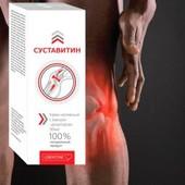 Суставитин - Крем нативный для восстановления суставов