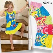 Дитяча сукня на літо