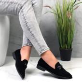 Шикарные качественные туфли из замши