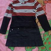 Реглан с капишоном и юбка