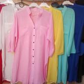 Женские пляжные туники рубашки, цвет (пожалуйста,уточняйте до ставки) на выбор