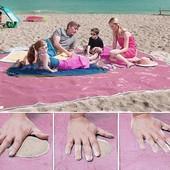 Пляжная подстилка, пляжный коврик Антипесок, анти - песок, пляжний килимок Sand Mat | 150х200 см