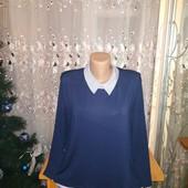 Большой размер женская рубашка