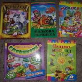 Детские книги 5шт
