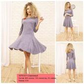Платье нарядное 4 цвета