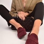 Замшевые туфли-лоферы