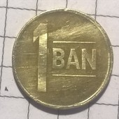 Монета Румынии 1 бан 2012