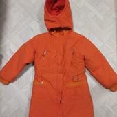 Курточка детская, очень теплая, с капюшоном