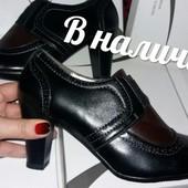 Туфли р.37.