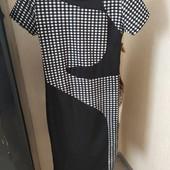 стоп!! Платье женское