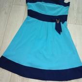 ❤️Красивое Лёгкое Платье ❤️