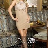 Женское платье!!! Размер L!!!