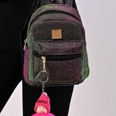 Женский маленький и компактный рюкзачек. Очень круто смотрится. Хорошее качество. Цвет хамелеон.