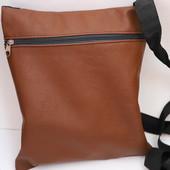Нагрудная сумка для прогулок и путешествий