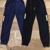 Трикотажні спортивні штани для хлопчиків Sincere 134-164 p.p.