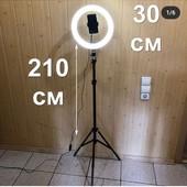 Светодиодная кольцевая лампа 30см на штативе