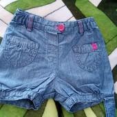 Стоп!!фирменные удобные яркие джинсовые шорты