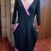 Платье трикотажное с карманами