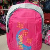 Рюкзак портфель для девочки подростка Распродажа