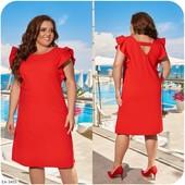 Платье. 48-50/ 52-54/ 56-58/ 60-62/ 64-66 !!
