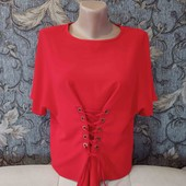 Короткая блуза с завязками спереди, Primark, p. S