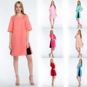 Очень стильное платье «Granta»