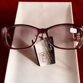 Тонированные очки для зрения с диоптриями -2,5 (минус два с половиной)