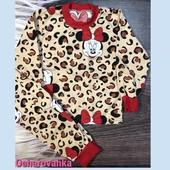 Пижамки 3 расцветки