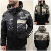 Мужская/подростковая камуфляжная куртка - синтепон,лампас.