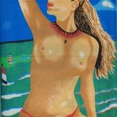 Полотенце махровое пляжное 70х140см