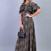 Стильное платье. Турция