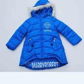 Зимняя курточка на девочку 122