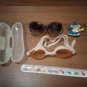 *** Много лотов!!! Детские очки для плавания в футляре + три подарка!