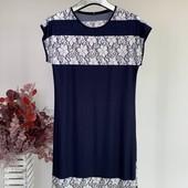 Женское платье - туника. Пм 221
