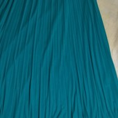 Длинная юбка Atmosphere
