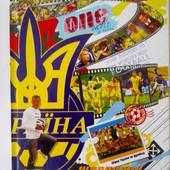 Щоденник Футбол для младших классов В5 Мандарин Заря