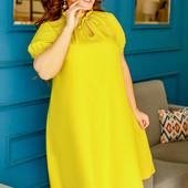 Летнее, яркое платье-трапеция большого размера. новое. размер на выбор
