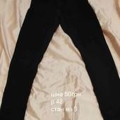 чорні теплі джинси р 48-50