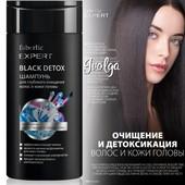 Шампунь для глубокого очищения волос и кожи Black Detox серии Expert / укрпочта-10%
