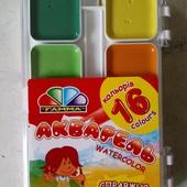 Акварель Гамма 16 цветов пластиковая упаковка Увлечение