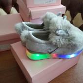 Суперові кросівочки